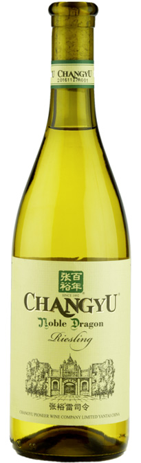 china-Changyu-Noble-Dragon-Blanco-Riesling