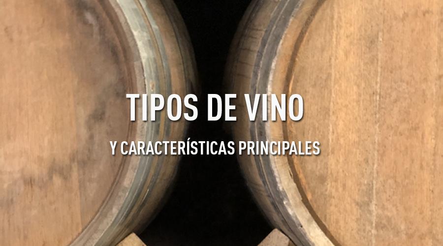 Tipos de vino Faustino Rivero Ulecia